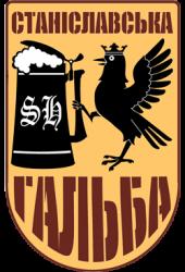 Станіславська Гальба